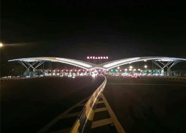 杭州萧山国际机场公路景观